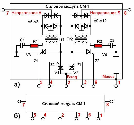 Схема зажигания ВАЗ2114 и схема подключения проводов 8